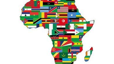 Photo of [music] Bantu Kamradz – Afrika